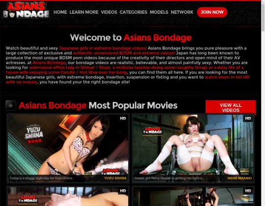 asiansbondage.com porn