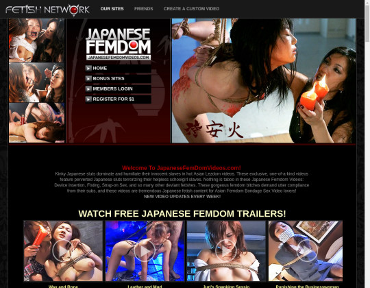 japanesefemdomvideos.com free