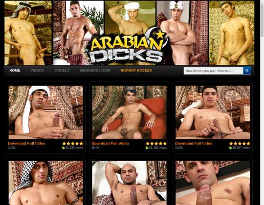 arabiandicks.com free